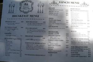 Ark menu