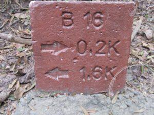 Stainbank Trail marker